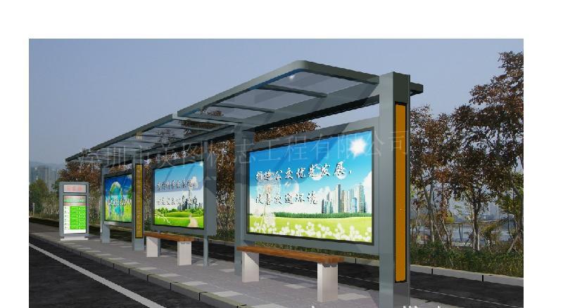 公交站台板