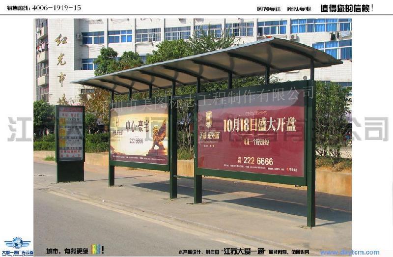 公交站台候车亭