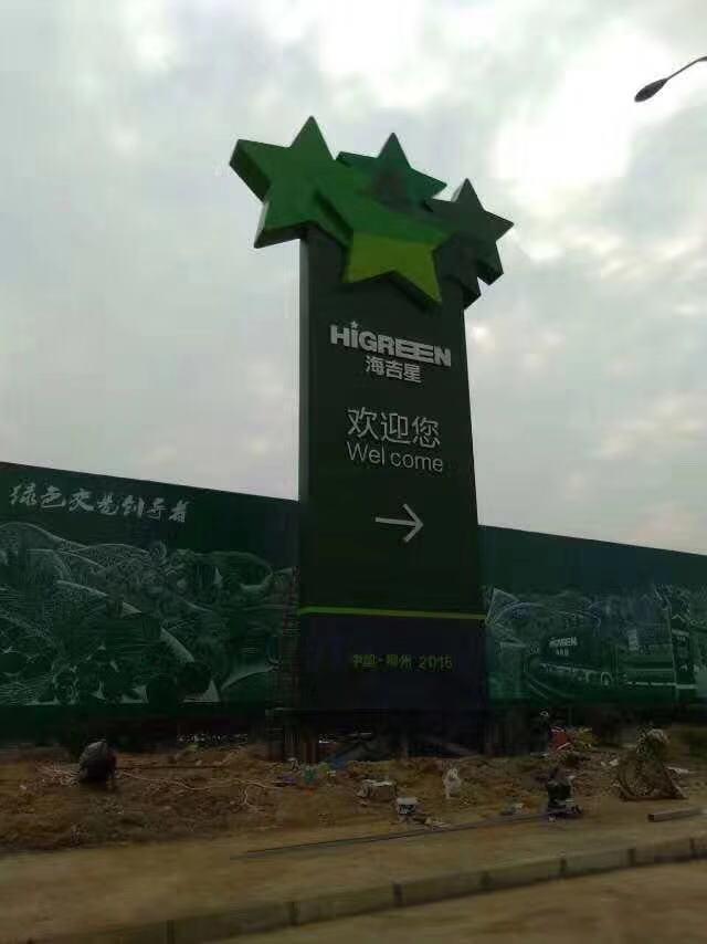 东莞广告牌立式