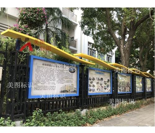 壁挂式宣传栏