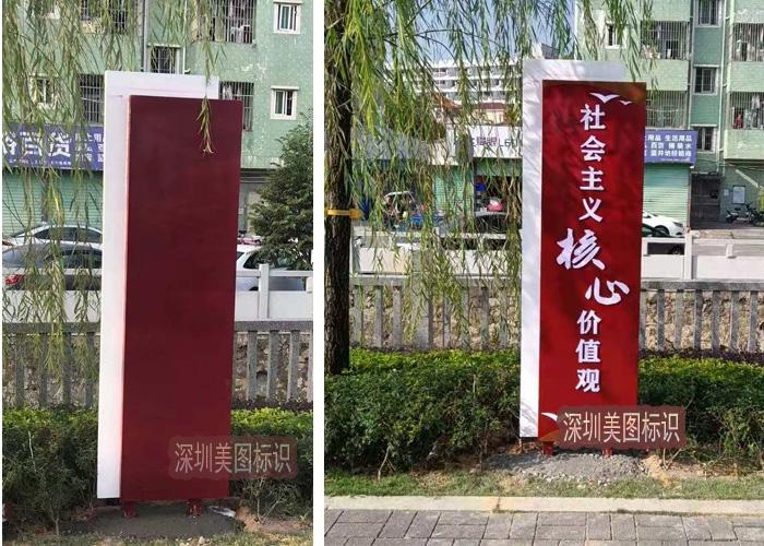 东莞党建标识标牌