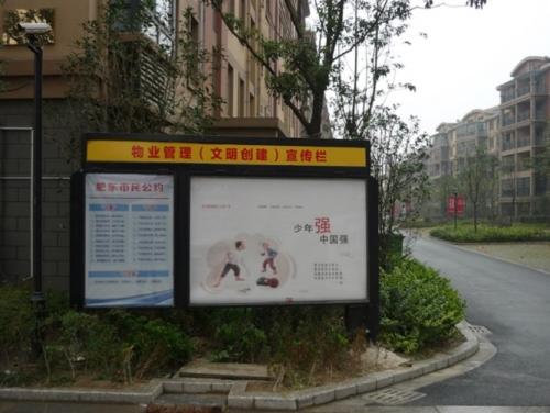 深圳宣传栏厂家